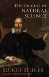 ORIGINS OF NATURAL SCIENCE