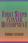 FIRST STEPS IN INNER DEVELOPMENT